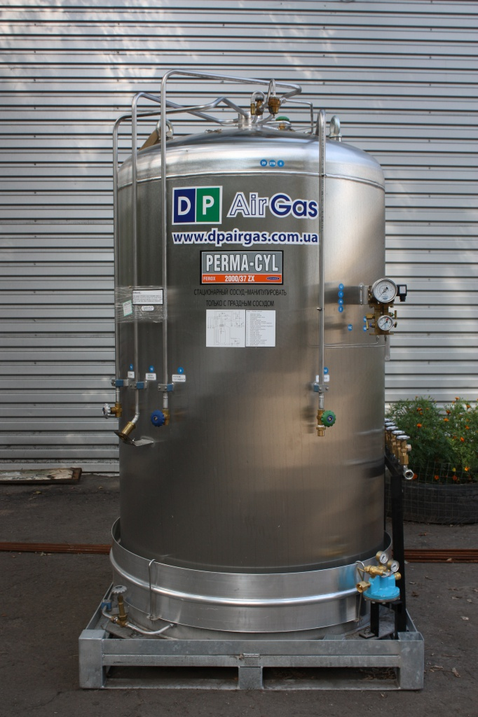 DP Air Gas